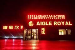 aigle royal 010
